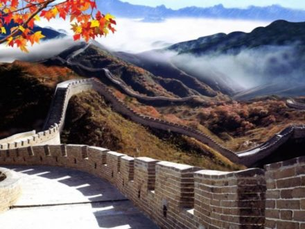 1200X630_1424784846_china_-_great_wall (1)